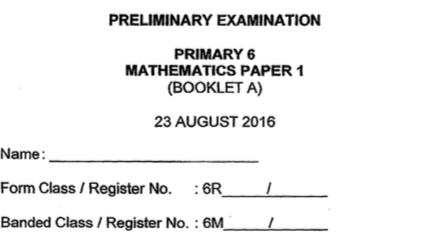 SmartGuppy | P6 Maths Pre 2016 Pei Hwa Exam Papers